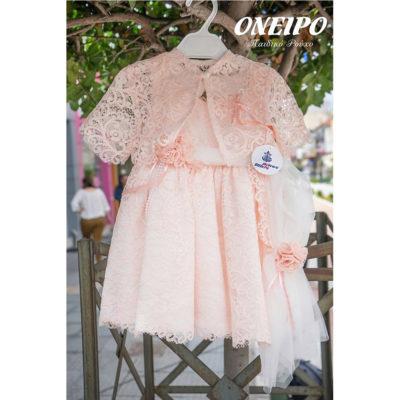 Φόρεμα Nikos Takis 2