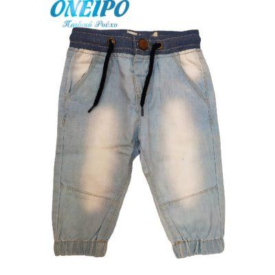 Τζιν παντελόνι ανοιχτόχρωμο για αγόρι