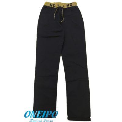 Παντελόνι μπλε με λάστιχο New College