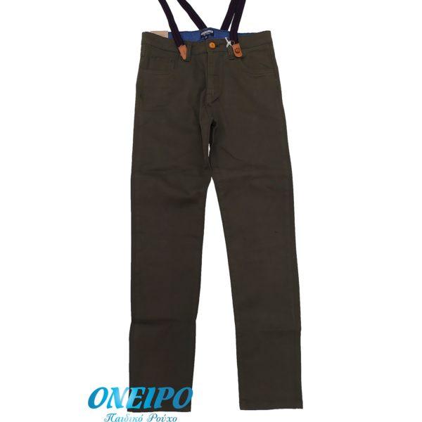 Παντελόνι χακί με τιράντες New College