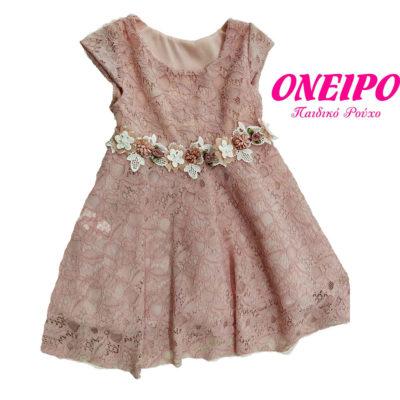 Φόρεμα ροζ δαντέλα