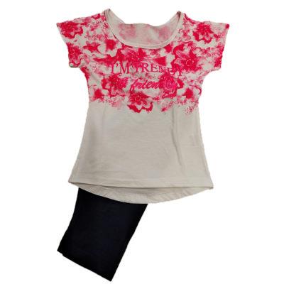 Μπλουζοφόρεμα με κάπρι κολάν New College