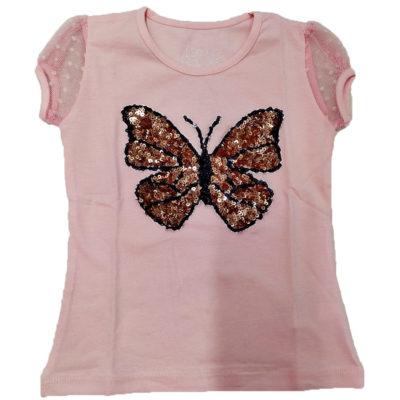 Μπλούζα με πεταλούδα