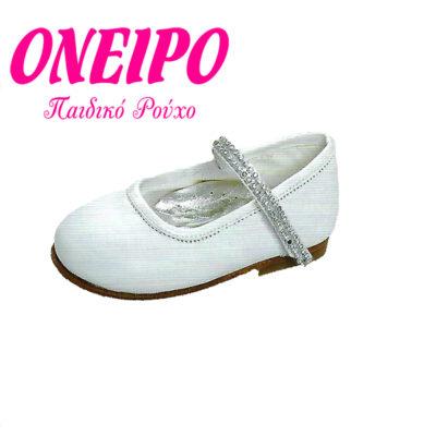 Παπουτσάκι λευκό με στρας, περπατήματος, ανατομικά