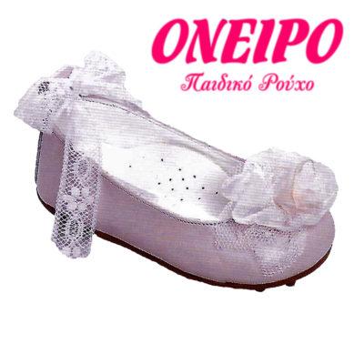 Παπουτσάκι ροζ με δέσιμο, περπατήματος, ανατομικά
