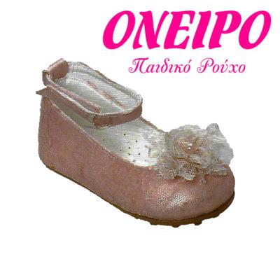 Παπουτσάκι ροζ με μπαρέτα, περπατήματος, ανατομικά