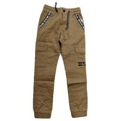 Παντελόνι με λάστιχο και τσέπες New College