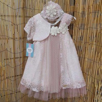 Φόρεμα σάπιο μήλο Mak baby