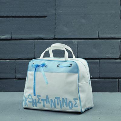 Μαλακή βαλίτσα με όνομα Nuova Vita
