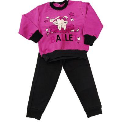 Φόρμα μπαλαρίνα ροζ
