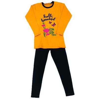 Μπλουζοφόρεμα με πεταλούδες κίτρινο