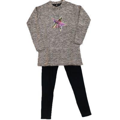Μπλουζοφόρεμα γκρι πουλοβεράκι με αστέρι