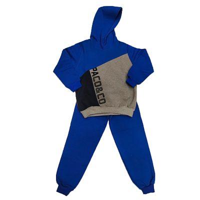 Φόρμα τρίχρωμη μπλε ρουά με κουκούλα