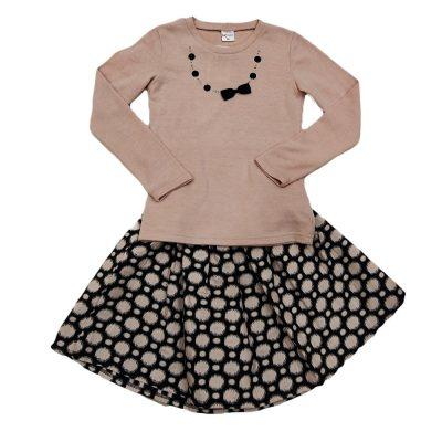 Σετ καλή φούστα και μπλούζα με ψιλή πλέξη New college