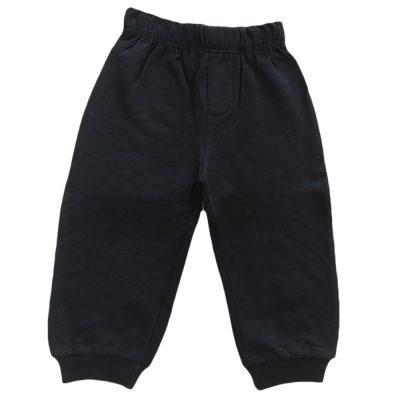 Παντελόνι φόρμας λεπτό μπλε σκούρο