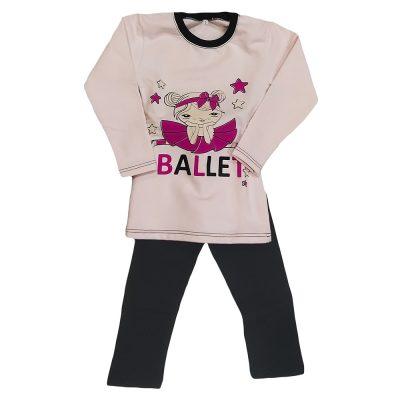 Μπλουζοφόρεμα μπαλαρίνα ροζ απαλό