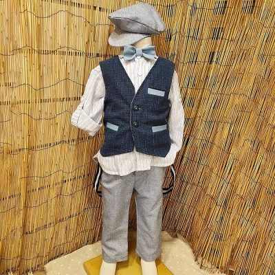 Βαπτιστικό κοστούμι Makis Tselios μπλε/γκρι