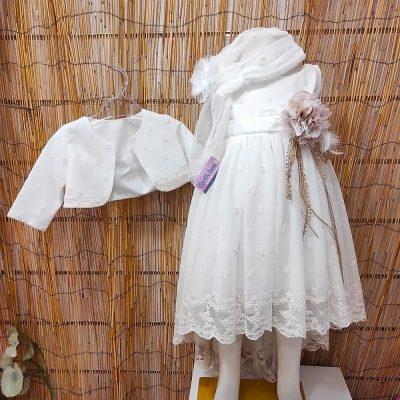 Βαπτιστικό φόρεμα Marilli's House ιβουάρ-μπεζ με ουρά