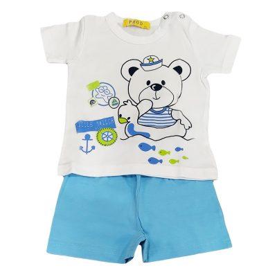 Πιτζαμάκι με αρκουδάκι λευκό-γαλάζιο