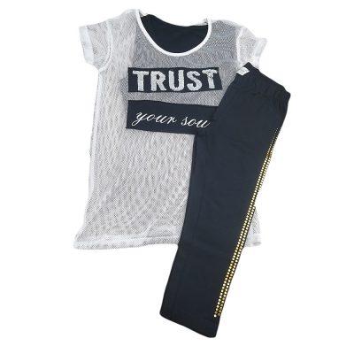 Σετ 3τμχ trust λευκό-μαύρο