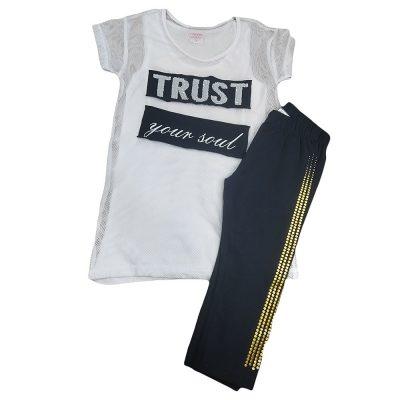 Σετ 3τμχ trust με διχτυωτό μπλουζάκι
