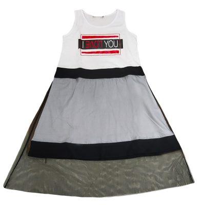 Φόρεμα λευκό μακό με τούλι μαύρο