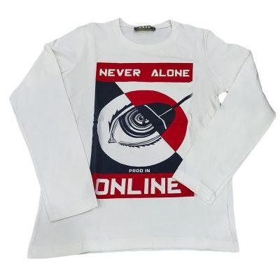 Μπλούζα never alone λευκή
