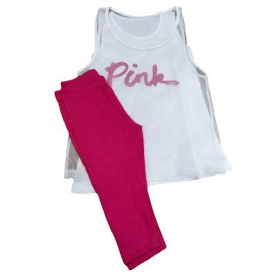 Σετ 3τμχ pink λευκό-φουξ