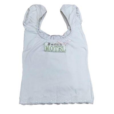 Μπλουζάκι εφαρμοστό λευκό