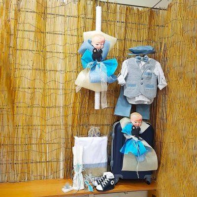 """Ολοκληρωμένο πακέτο βάπτισης Makis Tselios """"baby boss"""" 250€"""
