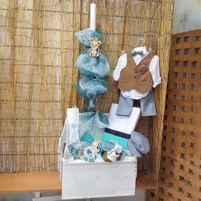 """Ολοκληρωμένο πακέτο βάπτισης Makis Tselios """"Simba"""" 270€"""