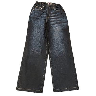 Παντελόνι υφασμάτινο μπλε