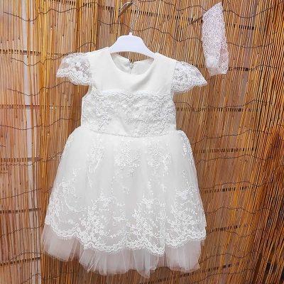Βαπτιστικό φόρεμα ιβουάρ