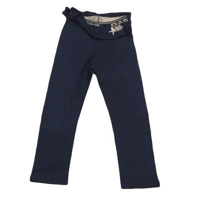 Παντελόνι φόρμας μπλε με σχέδιο