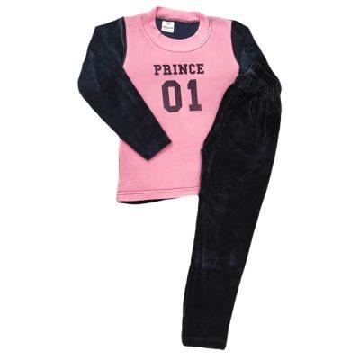 Φόρμα βελουτέ ροζ-μπλε