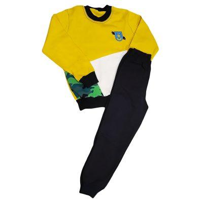 Φόρμα τρίχρωμη κίτρινη- στρατιωτική