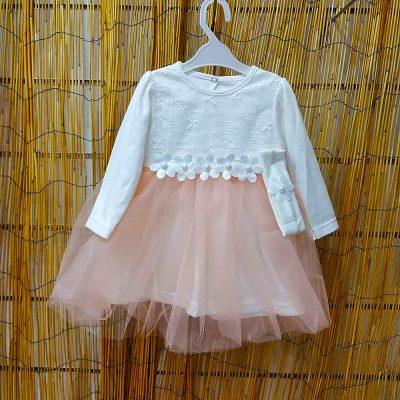 Φόρεμα λευκό-σομόν με τούλι